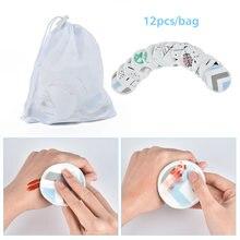 12 шт многоразовые подушечки для снятия макияжа моющиеся Ватные