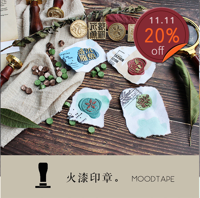 Moodtape Personality Stamp Wood Wax Seal Stamp For DIY Gift / Invitation  Album Decorative Stamp Mushroom Dark Metal Stamp Seal