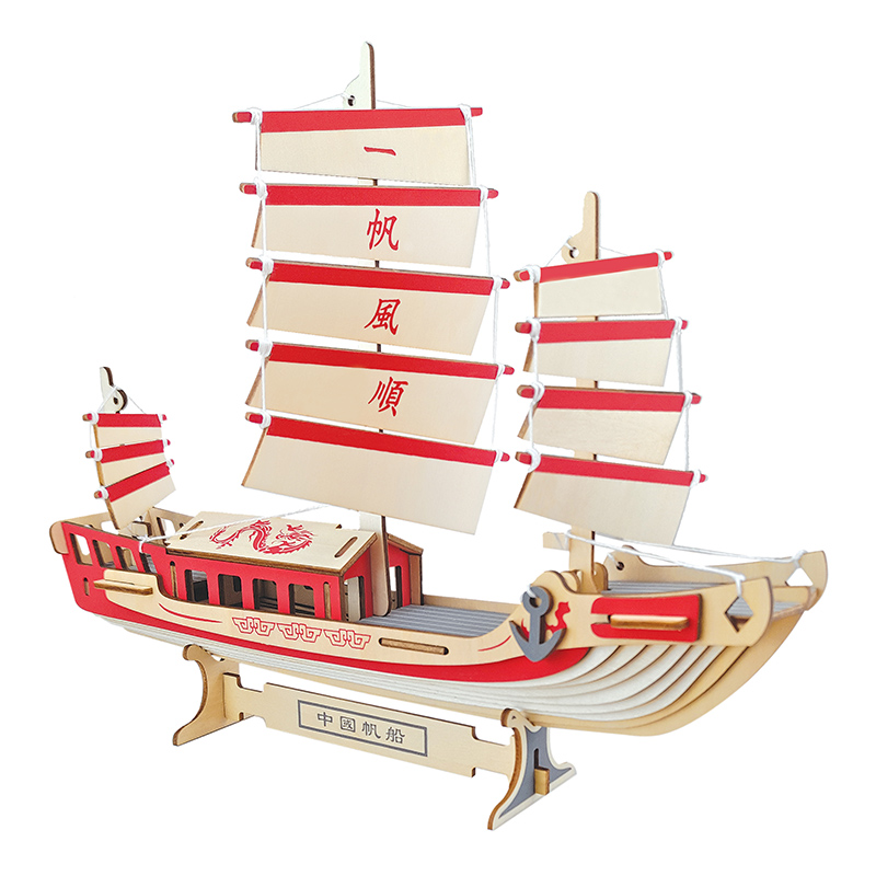 Laser Cutting DIY Sailing Ship Toys 3D Wooden Puzzle Toy Assembly Model Wood Craft Kits puzzle Games gift for kids wood toy