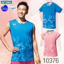 New Yonex Men Yy Badminton Wear Vest Sleeveless T-shirt Sportswear Fitness Running Sportwear Jersey England Open 10377