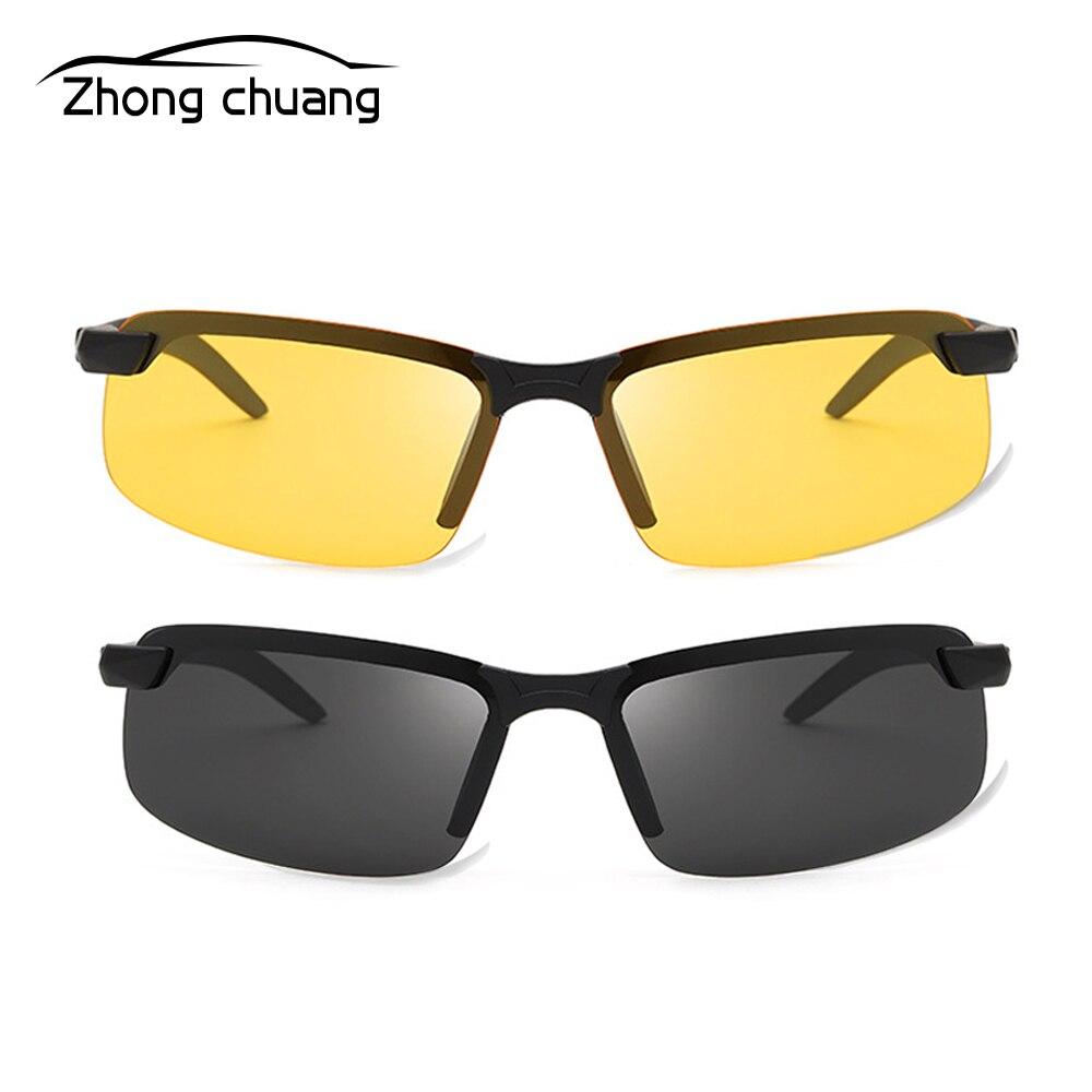 Car General Sunglasses Riding Glasses Driver Night Driving Glasses Riding Glasses UV-resistant Sunglasses