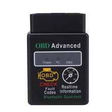 OBD ELM327 CAN BUS Check Engine Car Bluetooth Auto Diagnostic Scanner Tool OBD2 OBDII Interface Adapter for Android PC(China)