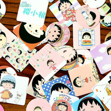 45pcs/lot Cute Cartoon Journal Sticker Scrapbooking Child Diary Stickers Student Supplies Stationery Travel Label Stickers(China)