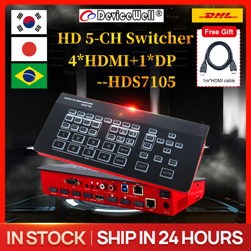 Mini Switcher Broadcasts TV Youtube Devicewell Hds7105 Atem Super for New Media Live