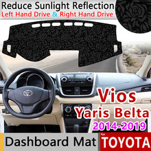 for Toyota Vios Yaris Belta Soluna XP150 2014~2019 Anti-Slip Mat Rose Pattern Dashmat Dashboard Cover Sunshade Cape Accessories(China)