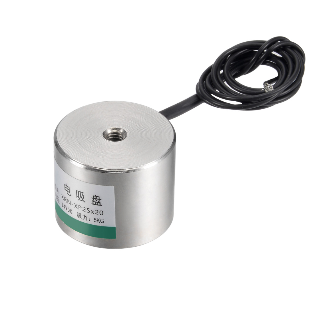 Uxcell 25mm X 20mm DC24V 50N Sucking Disc Solenoid Lift Holding Electromagnet