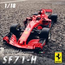 дрипка ehpro model t rda стальная Bburago 1:18 Ferrari SF15-T F1 racing model simulation alloy car model Collect gifts toy
