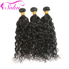 Water Wave Human Hair Bundles