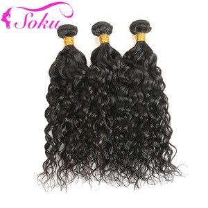 Image 4 - Water Wave Human Hair Bundles SOKU 8 26 Inch Brazilian Hair Weave Bundles Non Remy Human Hair Extensions  3/4 PCS Hair Bundles