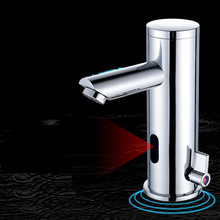 Sensor Faucet Tap Sink Mixer Hand-Touch Chrome Automatic Hot Polished