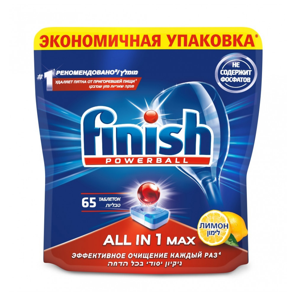 Home & Garden Household Merchandises Cleaning Chemicals Dishwasher Cleaner FINISH 351798