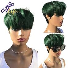 Недорогие зеленые парики с коротким вырезом, прямые парики, 100% человеческие волосы, парики без шнуровки, безклеевые парики, бразильские пар...