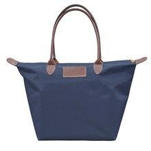 2020 новая пляжная сумка-тоут, модная женская Холщовая сумка, женская вместительная сумка из ткани Оксфорд, сумка для покупок на плечо, больша...
