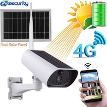 Solar Power 4G SIM…
