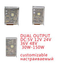 цена YK 30W-150W Dual Output SMPS Power Supply Switching Transformer 220V 5V 12V 24V 36V AC DC Customized Power Source онлайн в 2017 году
