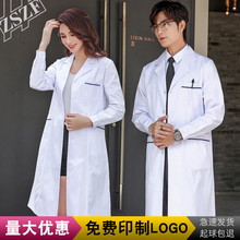 White doctor's coat long sleeve blue border dental laboratory