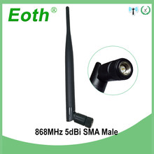 868 MHz antena 915 MHz lora Lorawan 5dbi SMA Conector Macho GSM antena reta antenne para gsm repetidor de sinal de 868 MHz 915 MHz