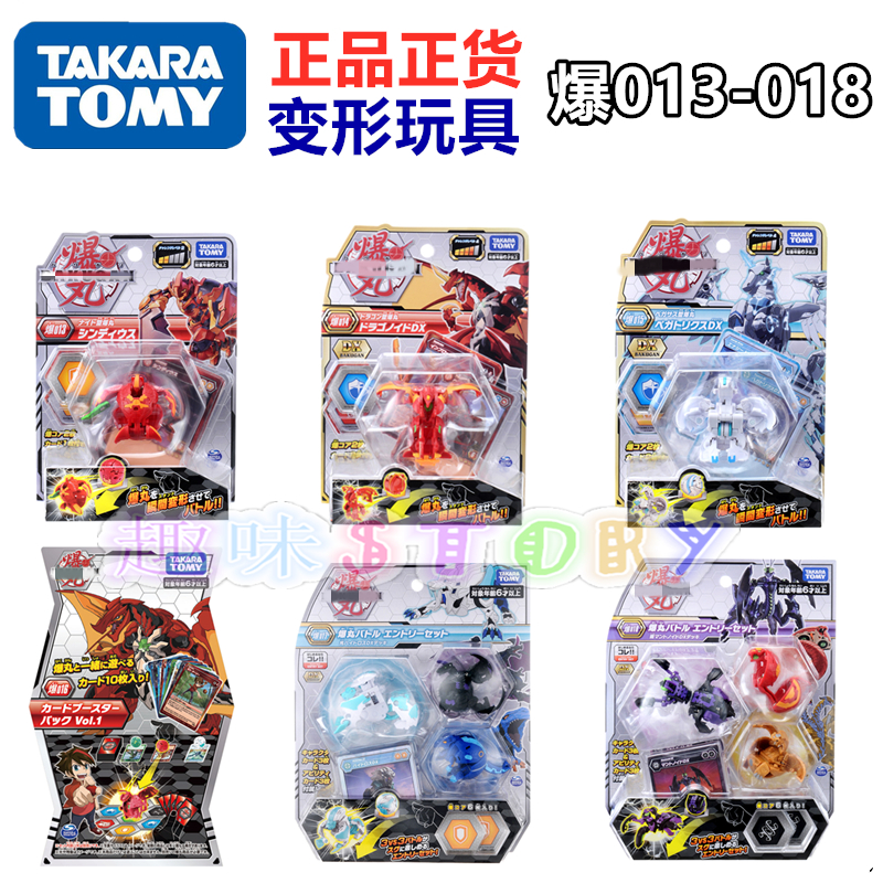 TAKARA TOMY Original Drago Bakugan Battle Brawlers  BakuCores  Planeet Speelgoed Batting Game Dragonoid Bal Kinderen Geschenken