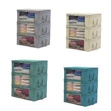 Сумка для хранения одеял с крышкой, складной пыленепроницаемый контейнер для хранения, вместительная сумка для хранения одежды, шкафа и под...