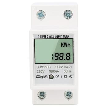 Cyfrowy licznik energii 5-80A DDM15SC LCD cyfrowy wyświetlacz jednofazowy na szynę DIN elektroniczny licznik energii KWh tanie i dobre opinie Hilitand Elektryczne 220 v 50A-79A 8 6 * 7 5 * 4 5cm Energy Meter 220V Analogowe i cyfrowe Normal KWh Meter Level 1 Digital Energy Meter