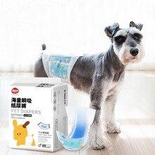 Одноразовые подгузники для собак, удобные специально для мужских собак, супер впитывающие защитные штаны для утечек, маленькие товары для домашних собак