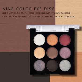 9 Colors Eyeshadow Pallete Earth Color Pearlescent Matte Eyeshadow Glitter Eye Style Eyeshadow Makeup Waterproof Cosmetics TSLM1