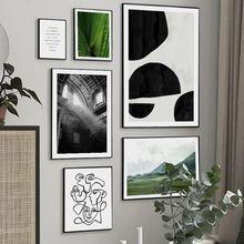 Абстрактная линия рисования геометрические горные стены Искусство
