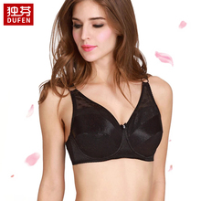 6020 Plus Kích Thước Áo Ngực Áo Bralette Sexy Ngực Tăng Cường Cho Shemale