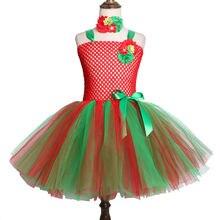 Платье пачка для девочек на Рождество 2020 Детский костюм косплея