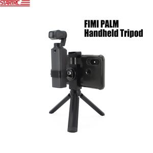 Image 1 - STARTRC el Tripod Metal telefon tutucu yuvası braketi FIMI PALM el Gimbal kamera genişletme aksesuarları