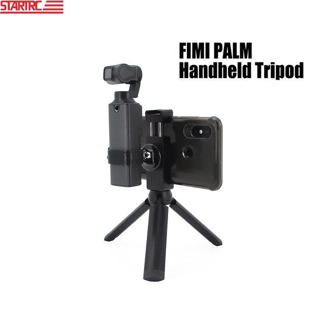 STARTRC حامل ثلاثي القوائم مع حامل مزوّد بمسند للهاتف المعدني لملحقات توسيع كاميرا ذات محورين FIMI PALM المحمولة