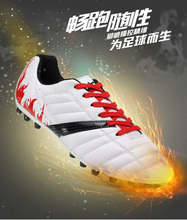 Mooyubei New  Football Shoes Long Nail for Youth Training Outdoorkids football boots soccer men