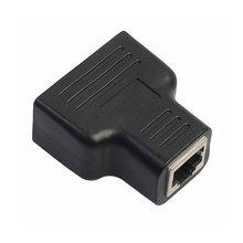 RJ45 сплиттер адаптер отклонения в размерах на 1-2 способа двойной женский Порты и разъёмы CAT5/6 plus/7 LAN Ethernet-кабель LAN Ethernet конвертер