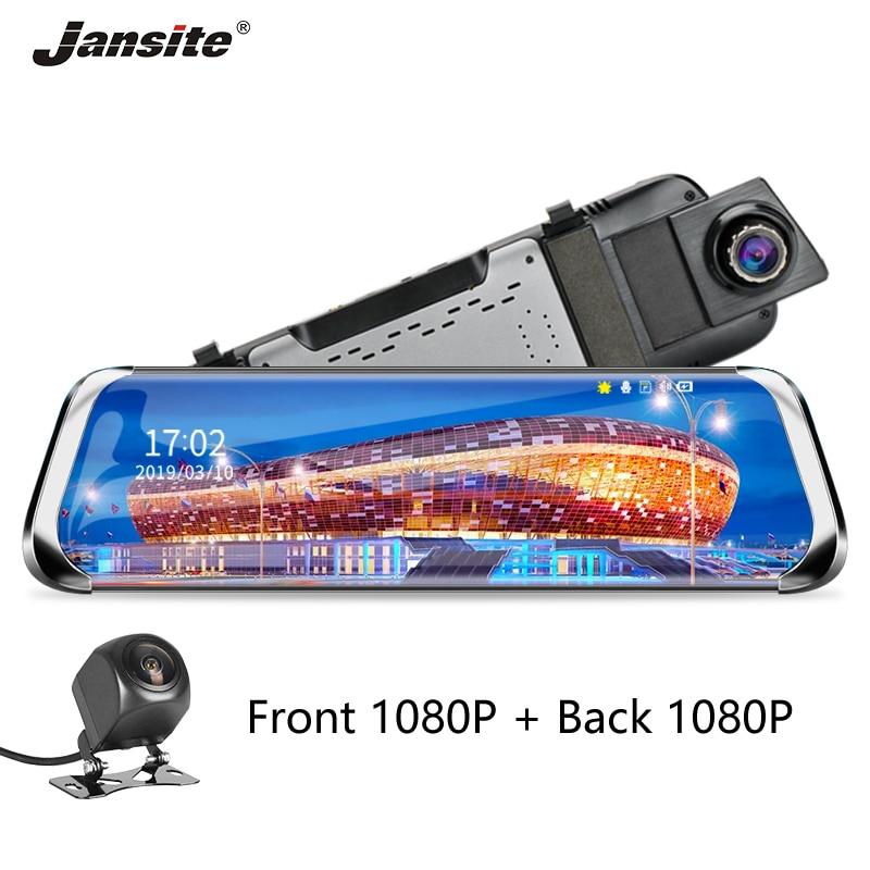 Автомобильный видеорегистратор Jansite, видеорегистратор, 10 дюймов, 1080P, камера заднего вида, резервная камера, медиа, сенсорный экран, ночное в...