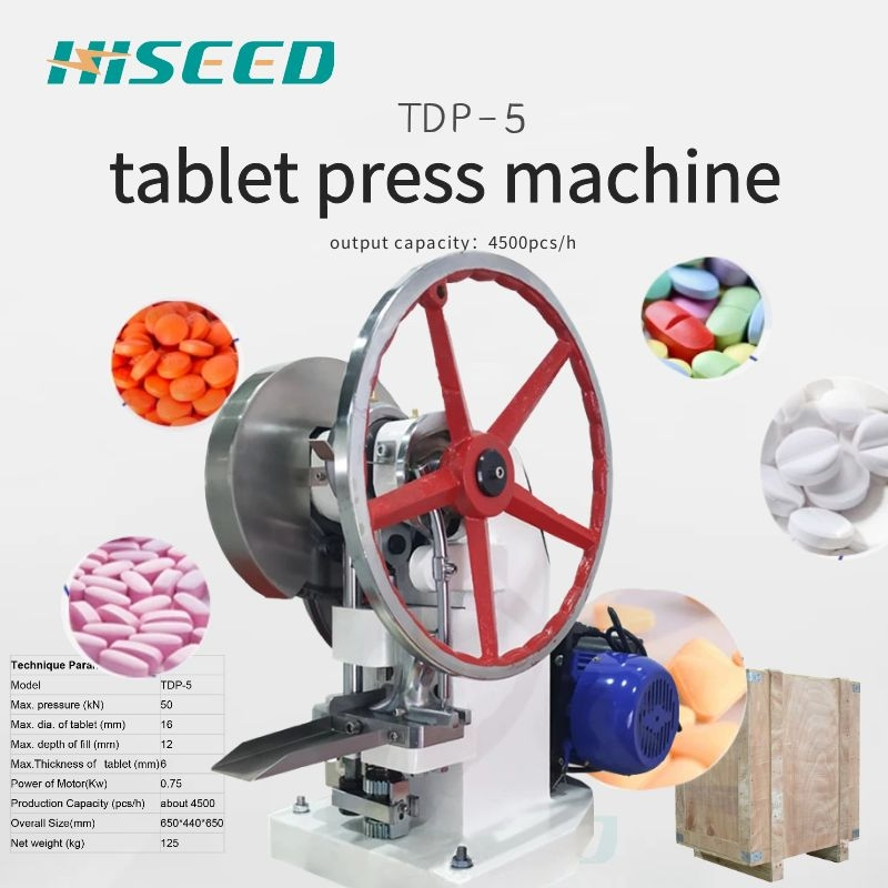 TDP-5 Single Punch Tablet/Pill Press Machine on sales image