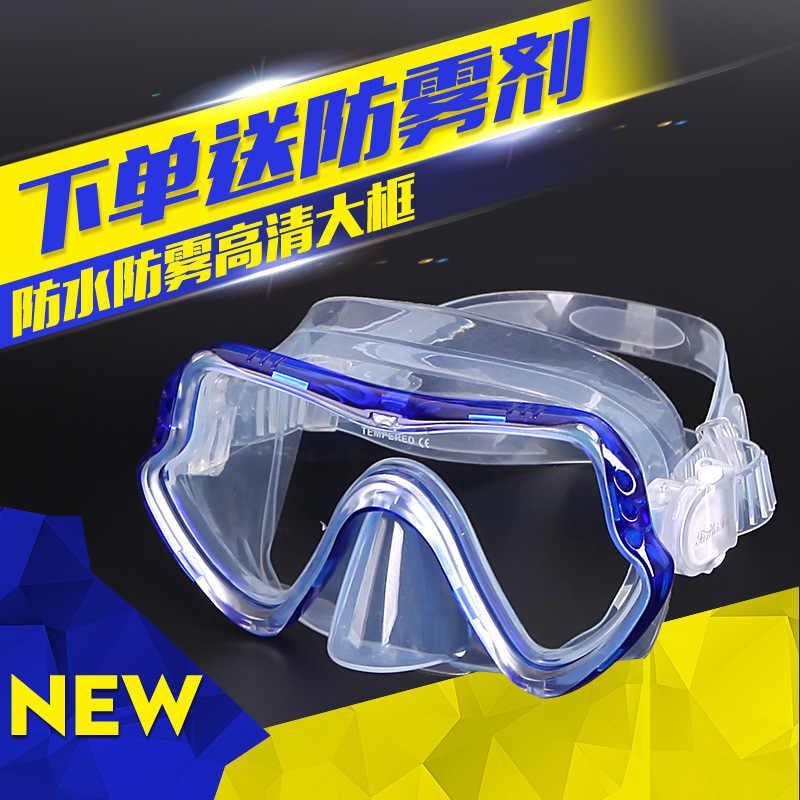 ความละเอียดสูงกันน้ำกันน้ำ Anti-FOG แว่นตาว่ายน้ำผู้ชายผู้ใหญ่หน้ากากดำน้ำหน้ากากสายตาสั้นปกป้องและขนาดใหญ่กรอบกระจก