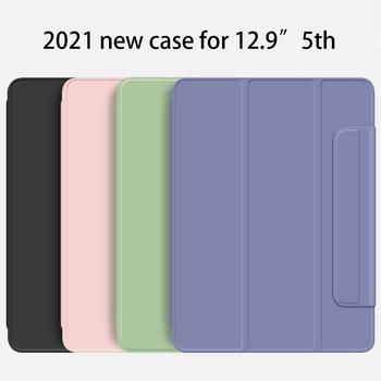Dla ipad Air 4 case 2020 ipad Pro 11 Case 2020 dla ipad M1 Pro 12 9 Case magia ssania Tablet dla ipad m1 Pro 11 Case 2021 tanie i dobre opinie EGYAL Powłoka ochronna skóry CN (pochodzenie) A2228 A2231 Stałe 18 5inch Dla apple ipad ipad pro 11 cali moda wodoodporne