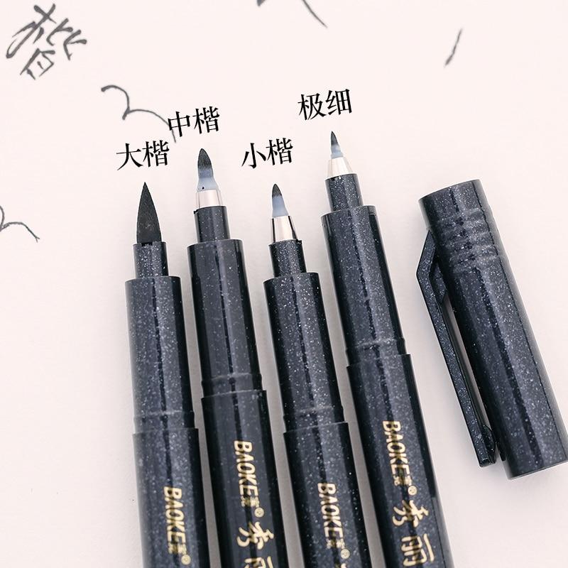 Baoke 4 Pcs/Set Chinese Japanese Calligraphy Brush Pen Sketch Art Markers Art Accessories Office School Supplies