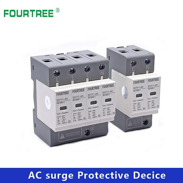AC SPD Surge Protection 2P 3P 4P 10〜20KA/20〜40KA /30KA〜60KA House Lightning Protector Low-Voltage Arrester Protective Device