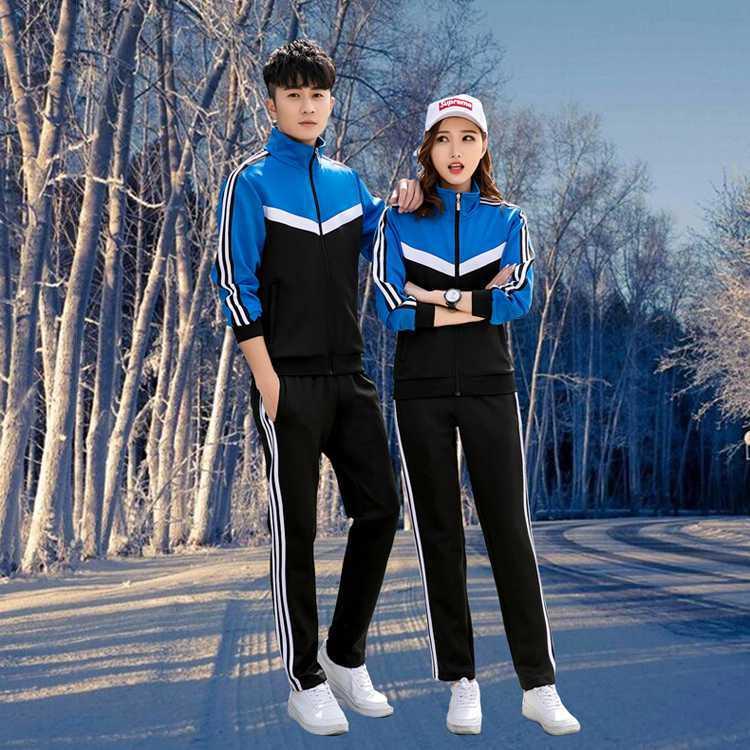 Spring And Autumn Junior High School Uniform Business Attire Groups Sports Uniform Men And Women Couples Leisure Suit Customizab