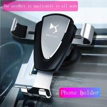 Автомобильный держатель для телефона на магните крепление приборную