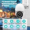 1080P HD PTZ IP-камера WiFi наружная двухсторонняя аудио камера видеонаблюдения полноцветная камера ночного видения 10 светодиодный камера видеона...