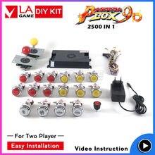 Pandora box 9d 2500 игр в 1 Аркада diy kit Семейная версия аркада