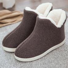 Тканевая обувь для мужчин На зимнем меху тапочки унисекс большой