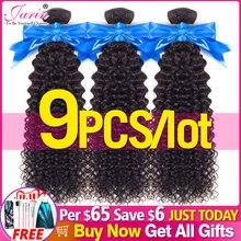 9 pacotes kinky encaracolado cabelo cor natural 30 32 34 36 38 40 polegada cabelo brasileiro remy do cabelo humano pode misturar comprimento venda em massa jarin
