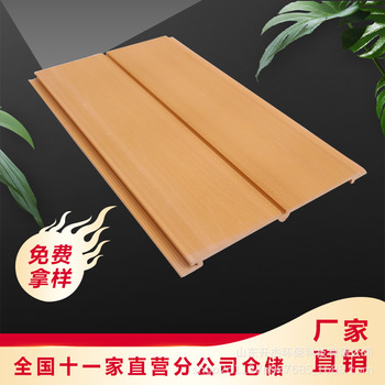Finch Good Bamboo Wood Fiber Integrated Wallboard Double 75