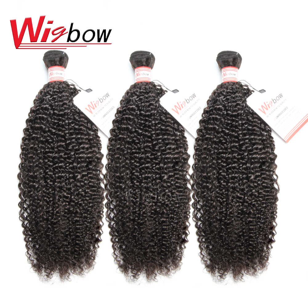 Wigbow OneCut Hair 8-24 26 28 30 Inch Brazilian Kinky Curly Hair Weave Bundles 100% Human Hair Extension 3 Bundles Deal Remy