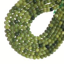 Китайский нефрит халцедон натуральный зеленый камень бисер Исцеление