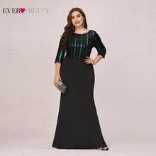 Женское вечернее платье Русалка ever pretty длинное черное с