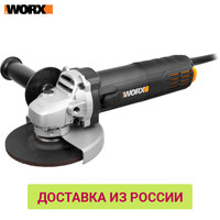 Grinder WORX WX713 power grinders Tools Bulgarian Corner networked grinding machine angle
